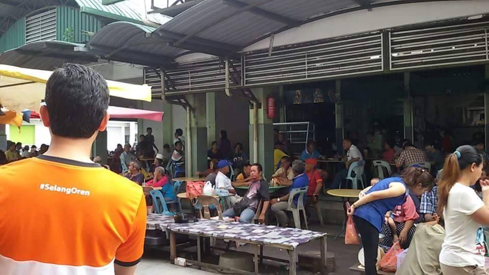 Wawi Sarawak 2
